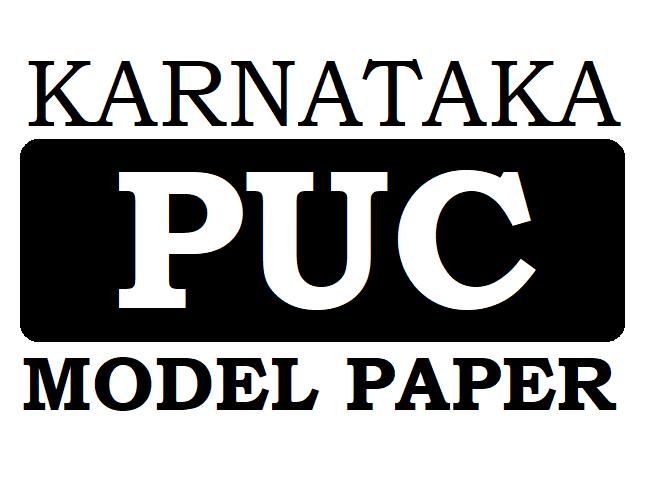 Karnataka PUC Model Paper 2020