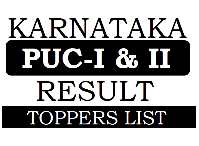 Kar PUC Result 2020 Toppers list