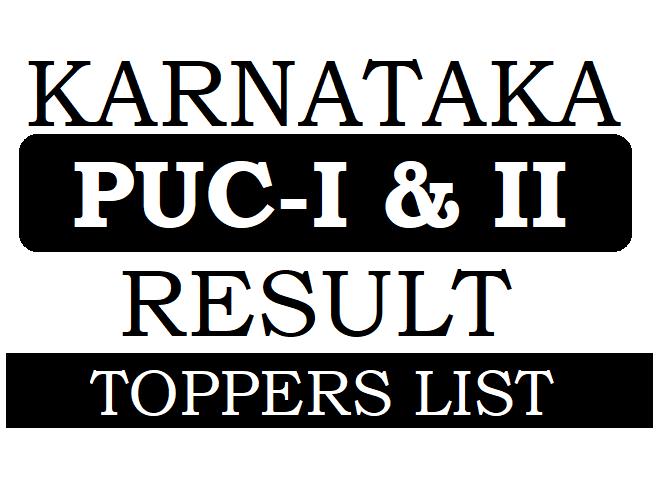 Kar PUC Result 2020 Toppers list